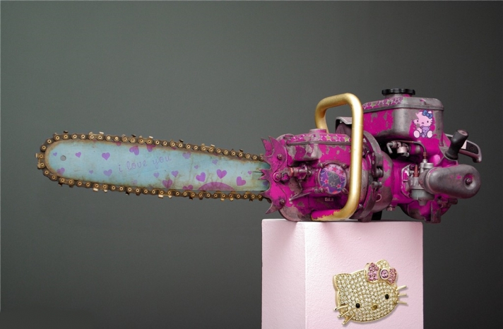 Vintage Hello Kitty Chainsaw